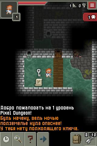 Remixed Pixel Dungeon скриншот 2