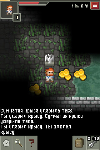 Remixed Pixel Dungeon скриншот 3