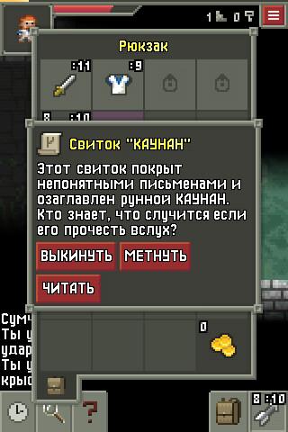 Remixed Pixel Dungeon скриншот 4