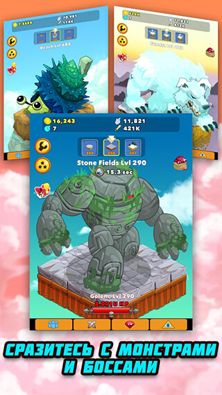 Clicker Heroes скриншот 4