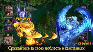Demon Slayer скриншот 3