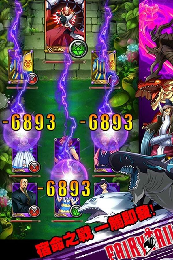 Скачать игру fairy tail на компьютер