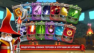 BattleHand скриншот 3