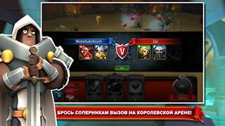 BattleHand скриншот 4