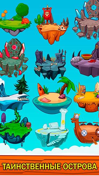 Tapventures скриншот 2