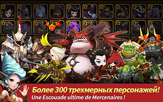 Heroes Wanted: Quest RPG скриншот 3