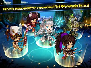 Wonder Tactics скриншот 1