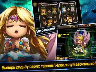 Wonder Tactics скриншот 2