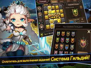 Wonder Tactics скриншот 3