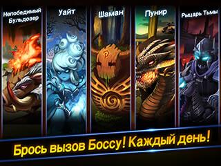 Wonder Tactics скриншот 4
