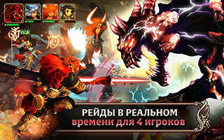 Dragon Blaze скриншот 2