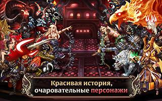 Dragon Blaze скриншот 3