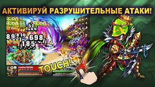 Brave Frontier RPG скриншот 1