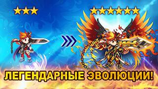 Brave Frontier RPG скриншот 3