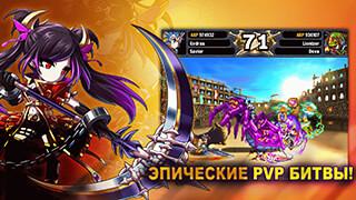 Brave Frontier RPG скриншот 4