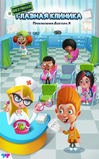 Crazy Eye Clinic: Doctor X скриншот 1