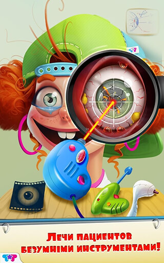 Crazy Eye Clinic: Doctor X скриншот 2