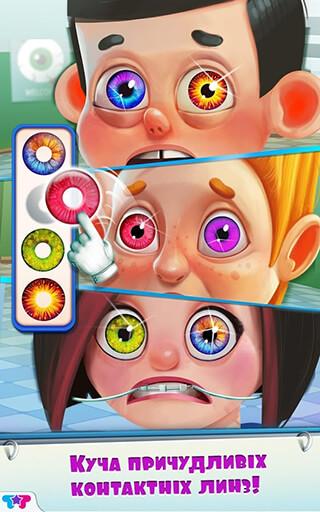 Crazy Eye Clinic: Doctor X скриншот 4