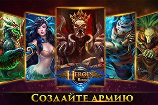 Heroes: Reborn скриншот 4