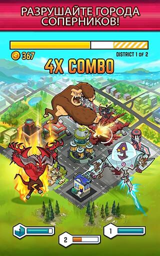 Smash Monsters: City Rampage скриншот 3