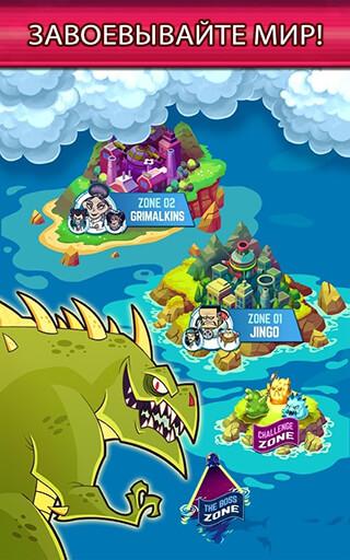 Smash Monsters: City Rampage скриншот 4