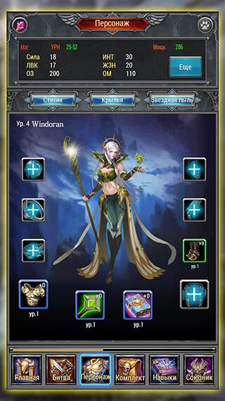 EZ PZ RPG скриншот 4