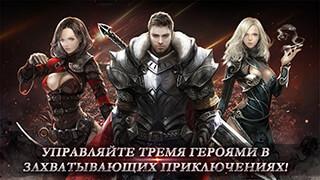 Guild of Honor скриншот 2