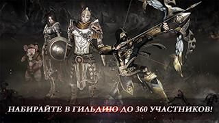 Guild of Honor скриншот 4