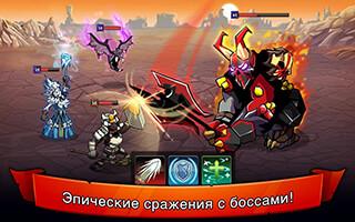 HonorBound RPG скриншот 1