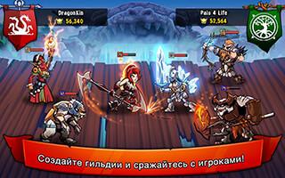 HonorBound RPG скриншот 2
