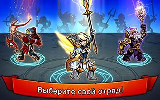 HonorBound RPG скриншот 3