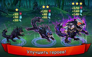 HonorBound RPG скриншот 4