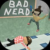 Плохой ботаник (Bad Nerd: Open World RPG)