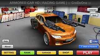 Armored Car HD скриншот 1