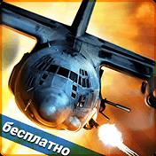 Zombie Gunship Free иконка
