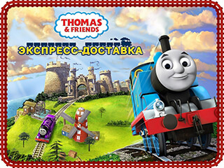 Thomas and Friends: Delivery скриншот 1