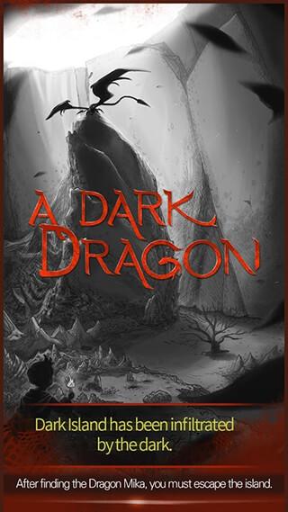 A Dark Dragon AD скриншот 1