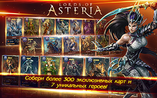 Lords of Asteria скриншот 2