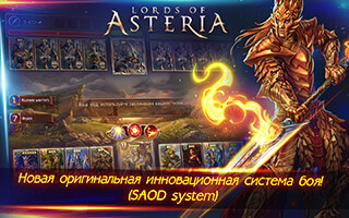 Lords of Asteria скриншот 3