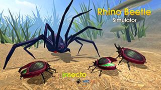 Rhino Beetle Simulator скриншот 2