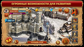 Legend: Dragons' Legacy скриншот 4