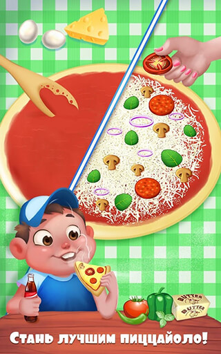 Bella's Pizza Place-Food Maker скриншот 1