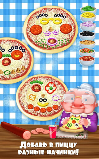 Bella's Pizza Place-Food Maker скриншот 2