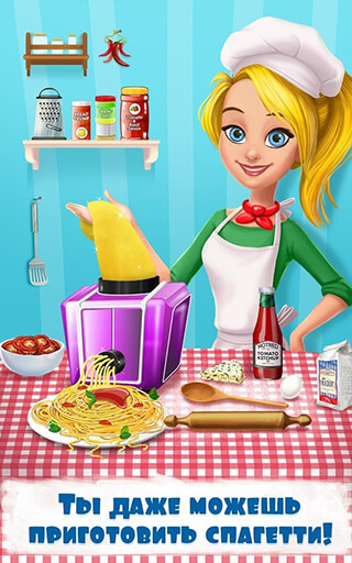 Bella's Pizza Place-Food Maker скриншот 3