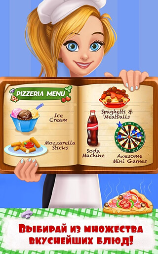 Bella's Pizza Place-Food Maker скриншот 4