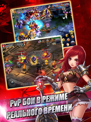 Heroes: With Fire and Sword скриншот 3