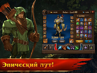 KingsRoad скриншот 2