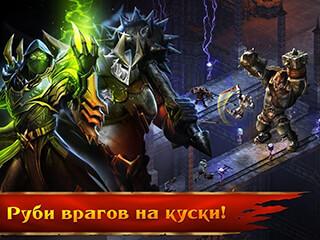 KingsRoad скриншот 3