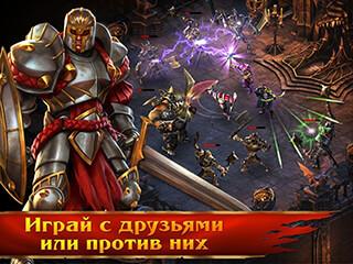 KingsRoad скриншот 4