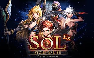S.O.L : Stone of Life EX скриншот 1